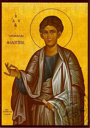 Saint Philip the Apostle - Hand Painted Icon