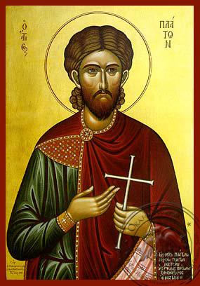 Saint Platon - Hand-Painted Icon