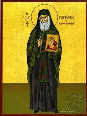 Saint Porfyrios Kafsokalybites Full Body - Hand Painted Icon