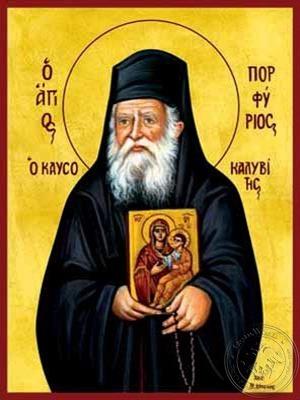 Saint Porfyrios Kafsokalybites - Hand Painted Icon