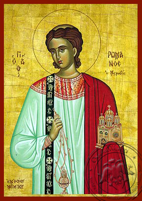 Saint Romanos The Melodos - Hand-Painted Icon