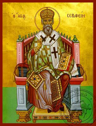 Saint Seraphim of Larisa - Hand-Painted Icon