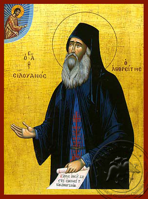 Saint Siloan of Mount Athos - Hand-Painted Icon