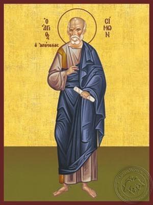 Saint Simon Zelotes the Apostle Full Body - Hand Painted Icon