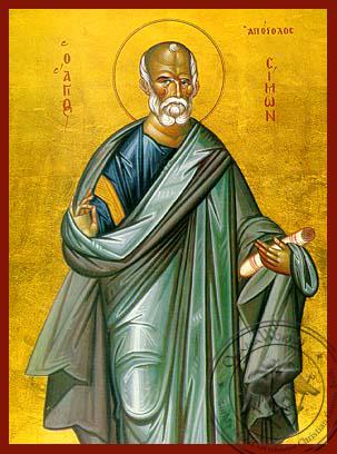 Saint Simon Zelotes the Apostle - Hand Painted Icon