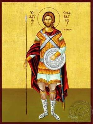 Saint Smaragdus Martyr of Sebaste Full Body - Hand Painted Icon