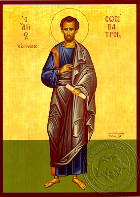 Saint Sosipater the Apostle, Full Body - Hand Painted Icon