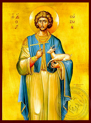Saint Sozon, Martyr, of Cilicia - Hand Painted Icon