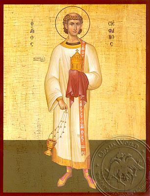 Saint Stephen - Hand-Painted Icon
