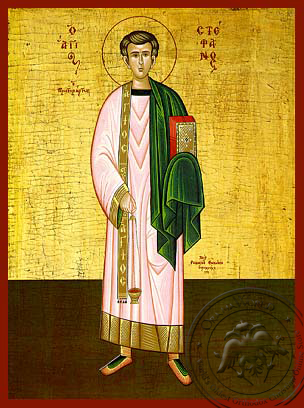Saint Stephen, the First Martyr, Full Body - Hand Painted Icon
