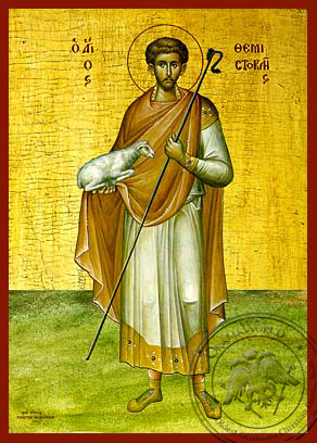 Saint Themistocles - Hand-Painted Icon