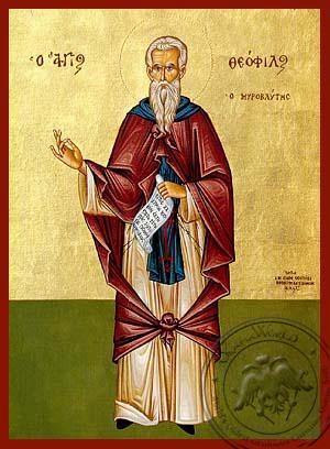Saint Theofilos Spring of the Myrrh - Hand-Painted Icon