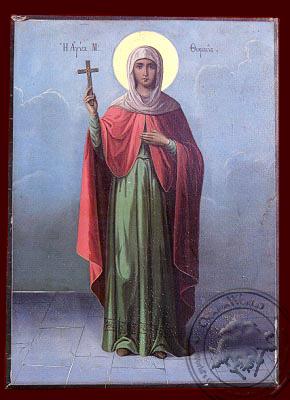 Saint Thomais - Hand-Painted Icon