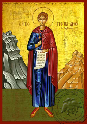 Saint Triantaphillos of Zagora - Hand-Painted Icon