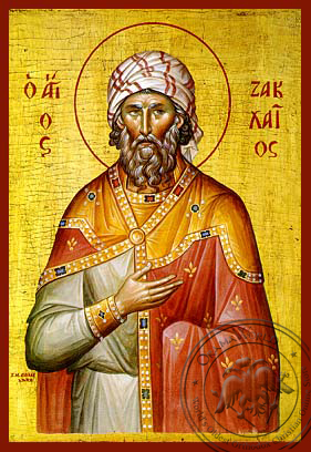 Zacchaeus the Apostle - Hand-Painted Icon