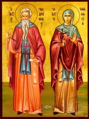 Saints Andronicus and his Wife Athanasia of Egypt Full Body - Hand Painted Icon