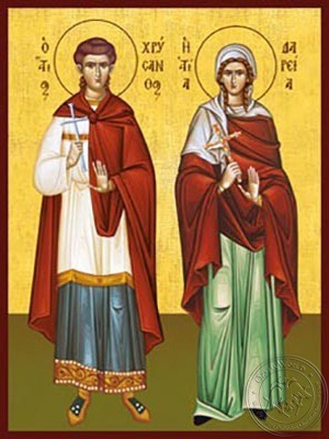Saints Chrysanthos and Daria Martyrs Full Body - Hand Painted Icon