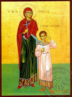 Saint Kirikos and Julitta - Hand-Painted Icon