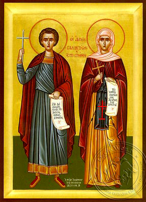 Saints Galacteon and His Wife Episteme, Martyrs, at Emesa, Full Body - Hand Painted Icon