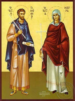 Saints Timothy the Reader and Maura of Antinoe in Egypt Martyrs Full Body - Hand Painted Icon