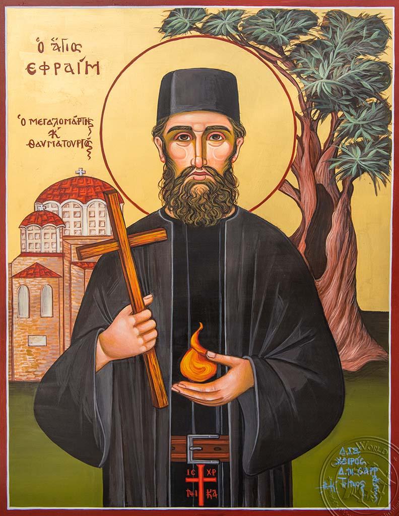 Saint Ephraim - Reproduction of Original Modern Icon