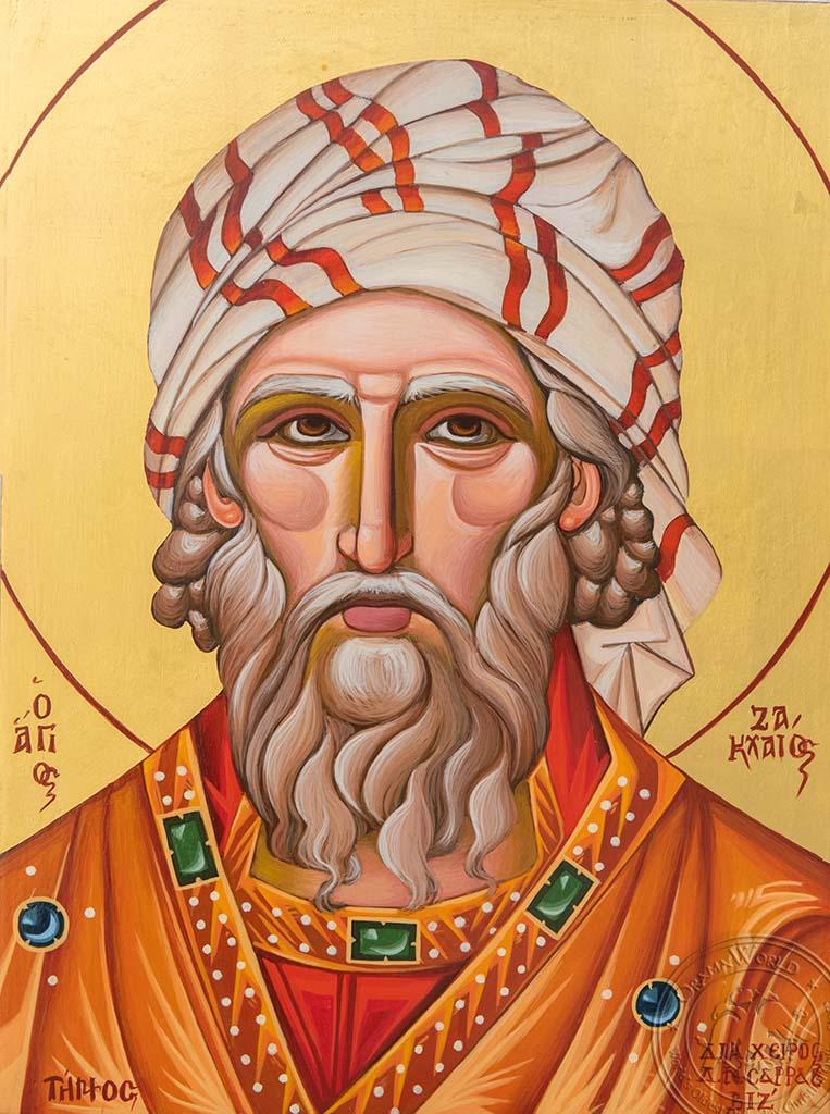 Saint Zacchaeus - Reproduction of Original Modern Icon