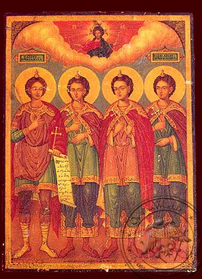 Ananias, Azarias, Misael & Daniel Prophet - Hand-Painted Icon
