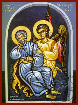 Veneration of the Precious Chains of Saint Peter the Apostle - Hand Painted Icon