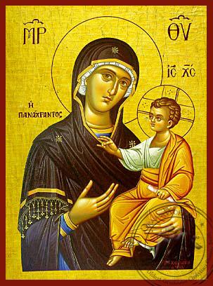Panagia Panachrantos - Hand-Painted Icon