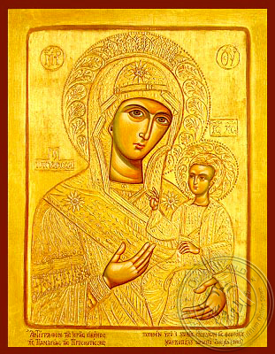 Virgin and Child, Hodegetria, Queen of the Universe, of Prousa, Greece - Hand Painted Icon