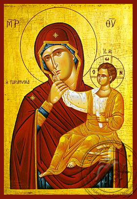 Panagia The Paramythia - Hand-Painted Icon