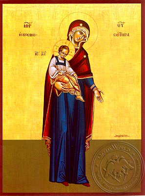 Virgin and Child, Saviour of the World, Full Body - Hand Painted Icon