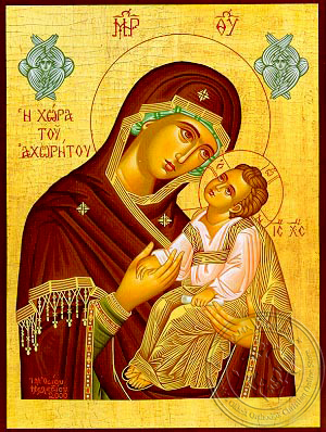 Virgin and Child, Sweet Kissing, Land of Non Land - Hand Painted Icon
