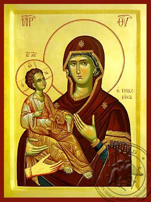 Panagia TheTriheroussa - Hand-Painted Icon