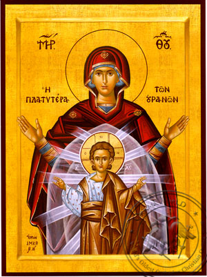Virgin and Child,Platytera (More Spacious Than Heaven) - Hand Painted Icon