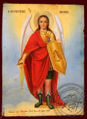 Archangel Michael, Full Body - Nazarene Art Icon