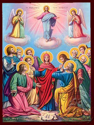 The Ascention - Nazarene Art Icon