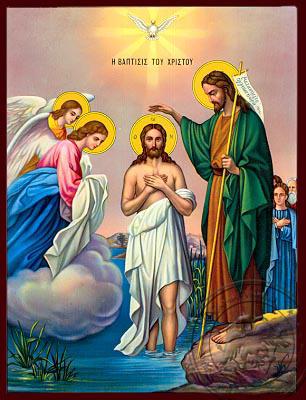 The Baptism - Nazarene Art Icon