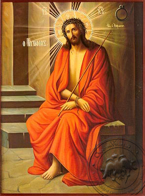 Bridegroom, Full Body - Nazarene Art Icon