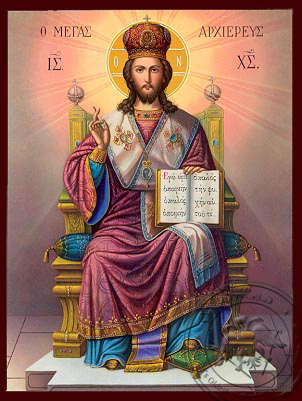 Great High Priest Enthroned - Nazarene Art Icon