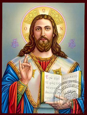Christ Blessing - Nazarene Art Icon