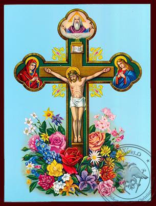 Christ on the Cross - Nazarene Art Icon