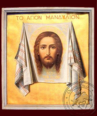 Christ, the Holy Napkin - Nazarene Art Icon
