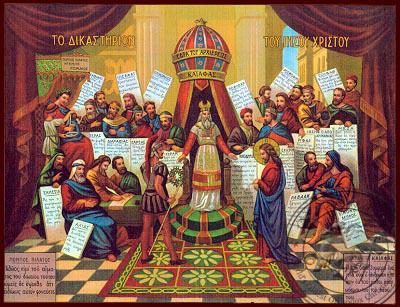 Christ's Trial - Nazarene Art Icon