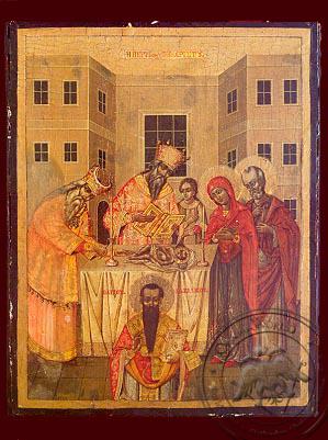 Circumcision of Christ, and Saint Basil the Great - Nazarene Art Icon