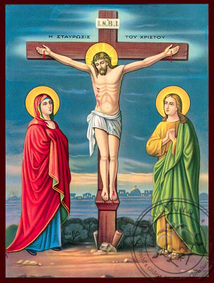 Crucifixion - Nazarene Art Icon