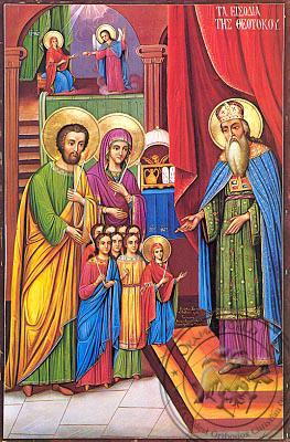 Entry of Theotokos Into the Temple - Nazarene Art Icon