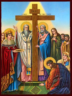 Exaltation of the Holy Cross - Nazarene Art Icon