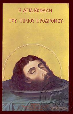 Finding of the Holy Head of Saint John the Forerunner - Nazarene Art Icon