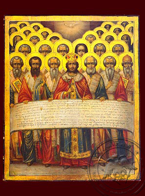 First Holy Ecumenical Council, at Nice of Bithynia - Nazarene Art Icon